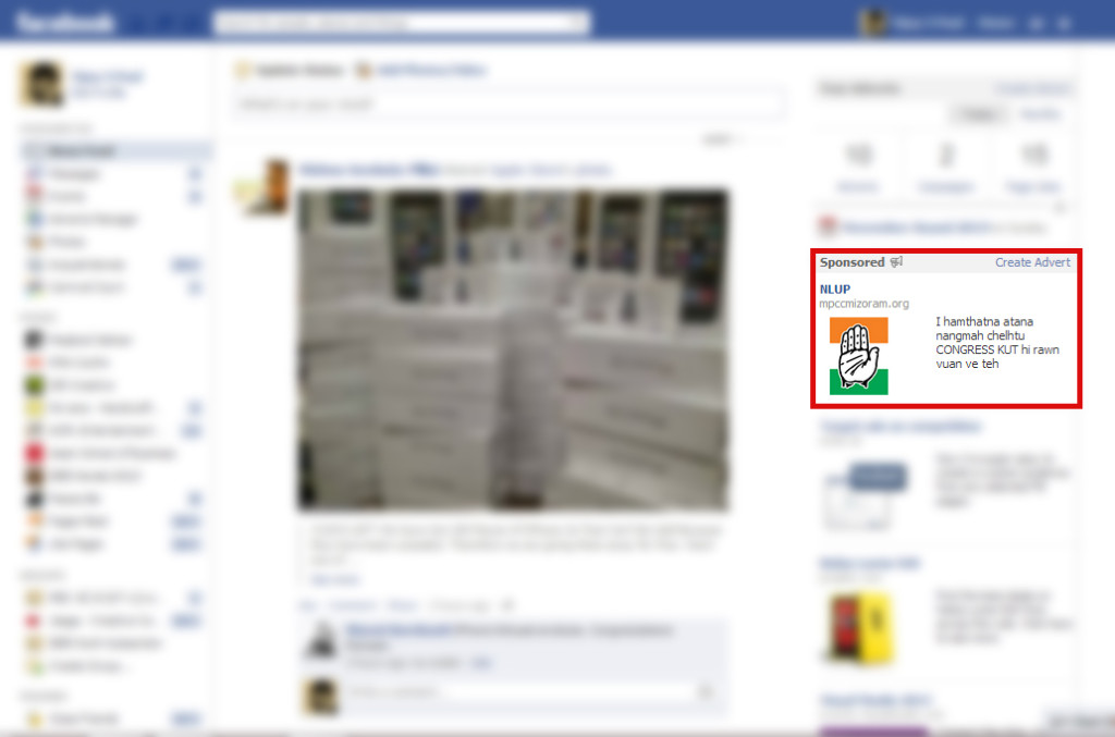 Facebook Screenshot Congress Ad