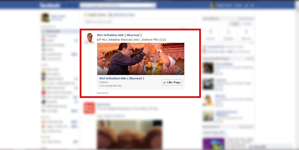 BJP Facebook Ad Screenshot